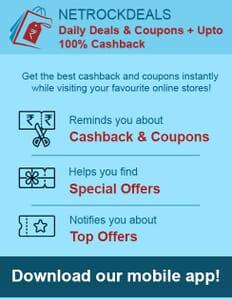 Download our mobile netrockdeals
